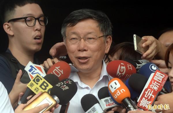 柯文哲說,台灣也該自我提升實力,否則力量不夠,跟人家大小聲,只會被笑而已。(記者林正堃攝)