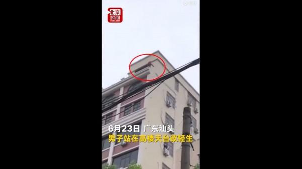 近期中國1名男子因感情糾紛欲跳樓輕生,引發交通混亂、群眾圍觀。(圖擷取自「北京時間」微博影片)