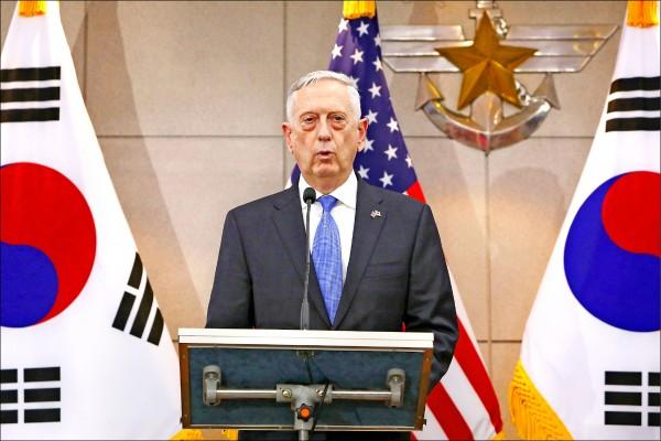 美國國防部長馬提斯廿八日訪問南韓,與南韓國防部長宋永武會談。馬提斯強調,美國維護南韓安全的承諾,包括現有駐韓美軍規模,將維持不變。(路透)