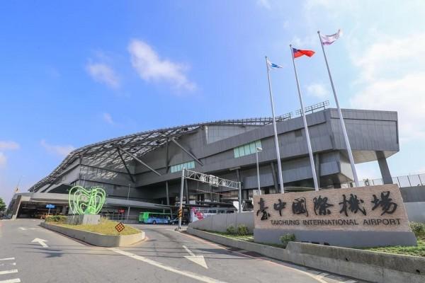 台中國際機場2035年整體發展計畫,再經行政院通過,就完成法定程序。(台中市政府提供)