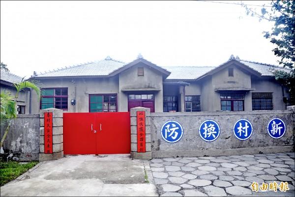 高市「以住代護」計畫升級,打造全國第一個眷村民宿。(記者黃佳琳攝)