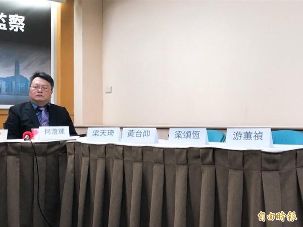 香港公民與政治權利國際監察聯席會議今發布權利觀察報告,惟香港代表多因入獄服刑不克出席。(記者呂伊萱攝)