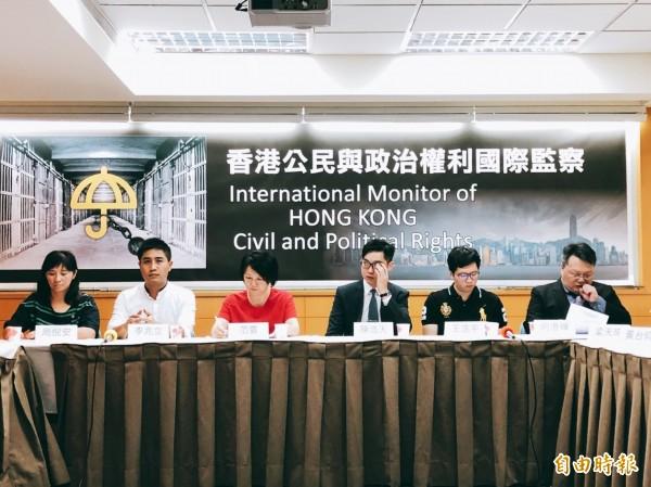香港主權移交21年,香港公民與政治權利國際監察聯席會議,今發布公民權利觀察報告,譴責北京破壞一國兩制。(記者呂伊萱攝)