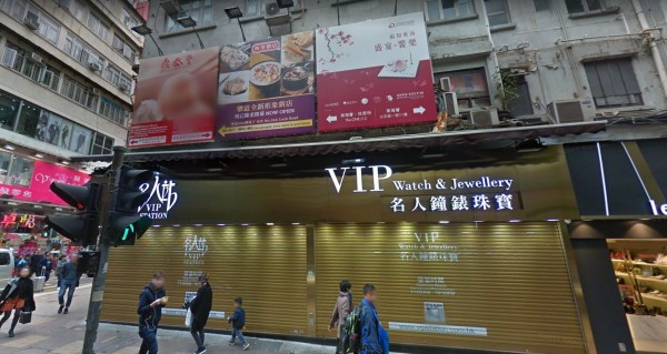 珠寶店遭歹徒搶走價值約3890萬元台幣的珠寶名表。(圖擷取自Google街景)