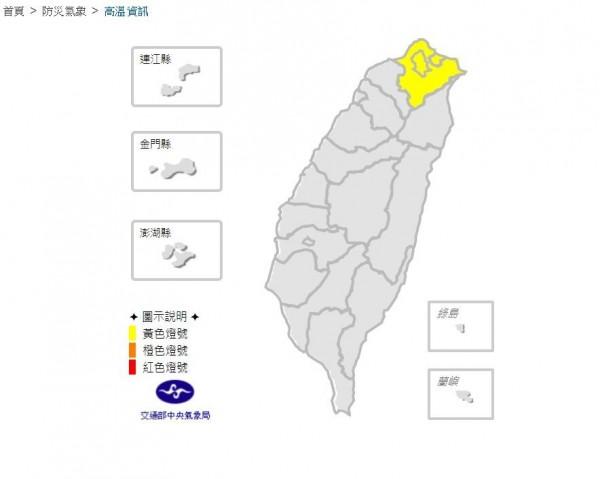 北北基發布高溫黃燈警告。(圖擷自中央氣象局)