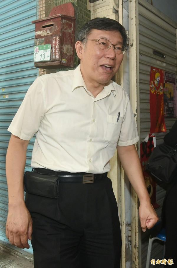 回應新任畜產董事長涉賄選案,台北市長柯文哲(圖):市府不能當太上皇。(記者廖振輝攝)