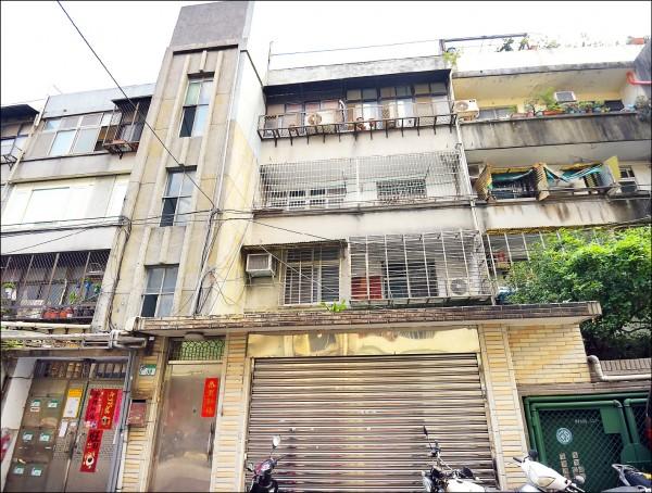 國民黨位於台北市嘉興街的黨工宿舍(圖中三樓),昨以1526萬元拍出,行政執行署表示,這是首件國民黨黨產成功拍出的物件。(資料照)