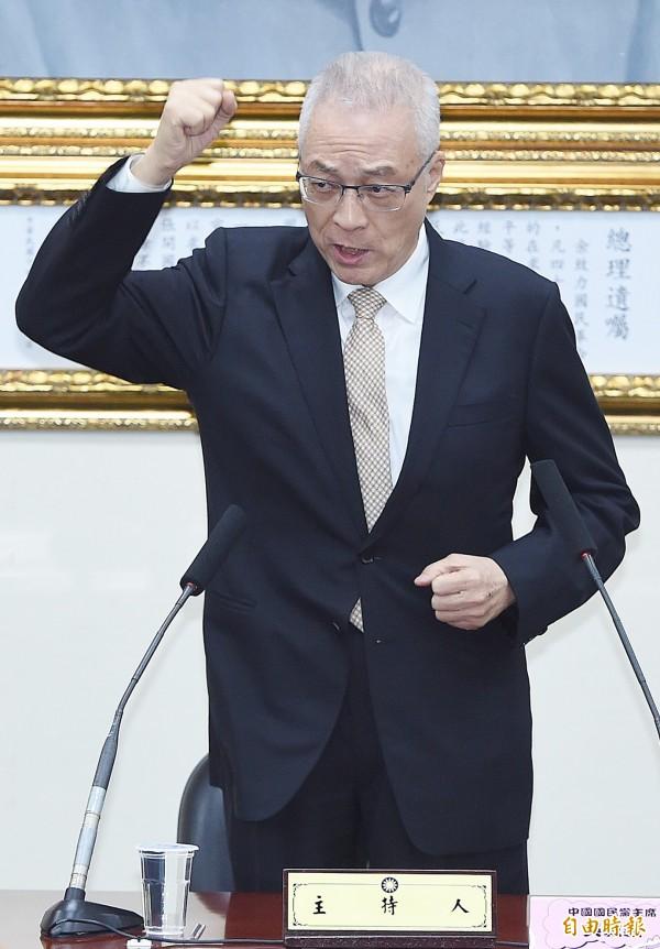 國民黨主席吳敦義在今日中常會上裁示,因應年底地方公職人員選舉,中央選戰PK小組下週將正式啟動,希望複製2008大選藍軍勝利模式。(資料照)