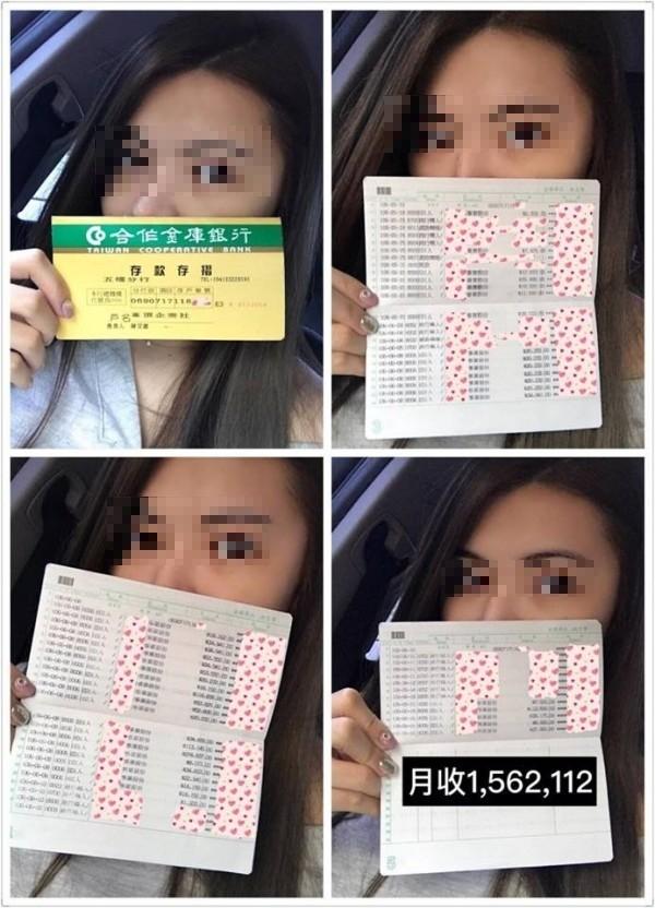 薛姓女車主先前曾在臉書秀出自己月收入高達156萬台幣。(圖擷自臉書)