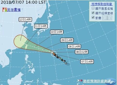 強颱瑪莉亞持續南偏,氣象局:不排除中心登陸台灣 。(翻攝自氣象局網站)