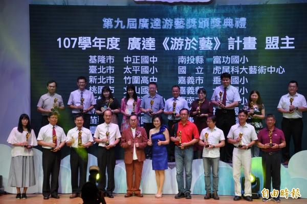 廣達文教基金會董事長林百里(前排左五)表揚參與廣達「游於藝」計畫的學校代表。(記者周敏鴻攝)