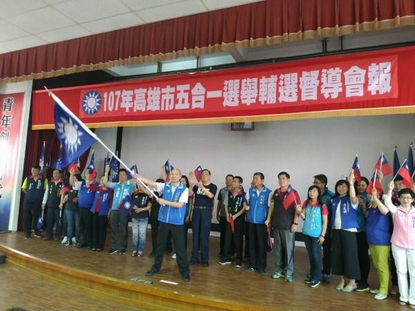 國民黨高雄市黨籍提名參選人授旗儀式。(記者葛祐豪翻攝)