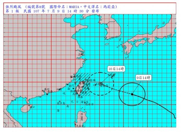 瑪莉亞12小時快閃台灣 氣象局:類似路徑罕見。(擷取自中央氣象局)
