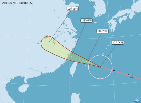 強颱瑪莉亞來襲,北北基達共識,宣布今天下午4時起停止上班及上課。(圖擷取自氣象局)