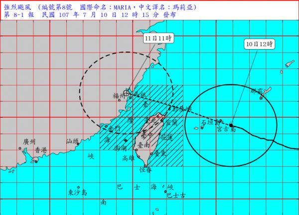 強颱瑪莉亞即將來襲。(取自中央氣象局網站)