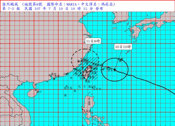 因應強颱瑪莉亞來襲,北北基上午10時共同宣布,今天下午4時起停止上班及上課。(圖擷取自中央氣象局)