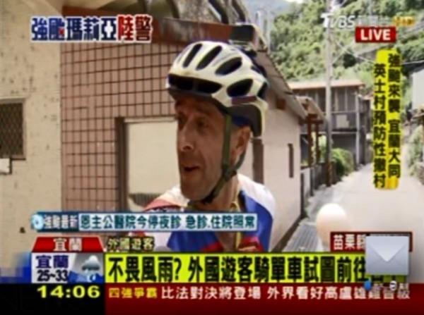 老外單車騎士說,當地人告訴他不用擔心颱風。(圖擷自《TVBS》)