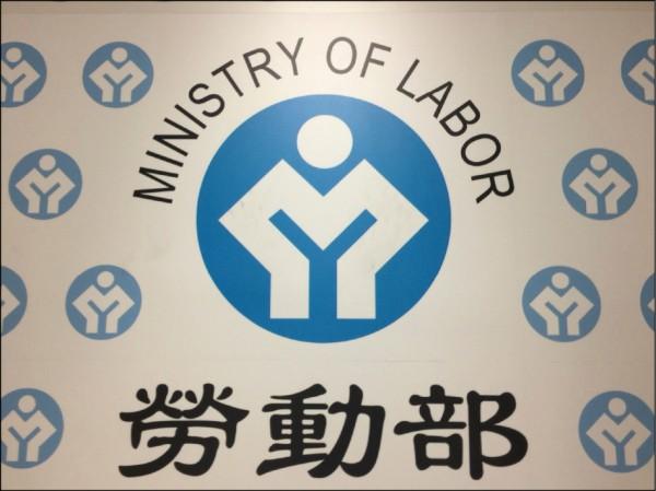 勞動部建議雇主對員工未出勤不宜扣薪。(資料照)