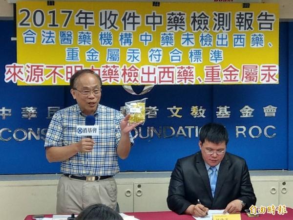 消基會檢驗長凌永健(左)、消基會社長胡峰賓(右)共同公布去年受委託送檢中藥檢測結果。(記者鄭瑋奇攝)