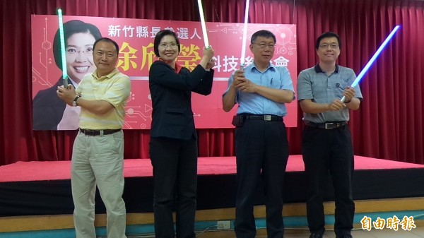 新竹科技界代表人贈送柯文哲和徐欣瑩光劍,象徵劈開藍綠政治鬥爭,讓黃白力量出頭。(記者廖雪茹攝)