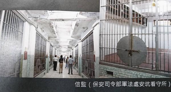 促轉會成員調查不義遺址「國防部軍人監獄」。(促轉會提供)