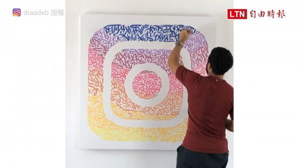藝術家Diaa Allam為慶祝追蹤人數突破5萬,將阿拉伯文「畫」進Instagram logo中。(授權:diaadxb)