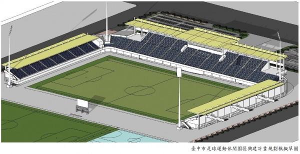 台中將興建可容6千席足球場。(圖:市府提供)