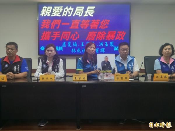 國民黨台南市議員今日召開記者會,希望盡早整合。(記者邱灝唐攝)
