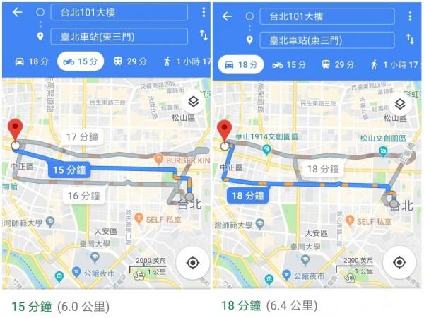 在Android手機的用戶,只要在「Google Play商店」更新或下載最新版的「Google地圖」,就能使用摩托車導航功能。左圖為摩托車導航,右圖為汽車導航。(圖擷取自Google地圖)