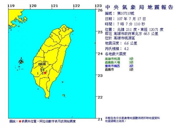 東北 震 災 震度