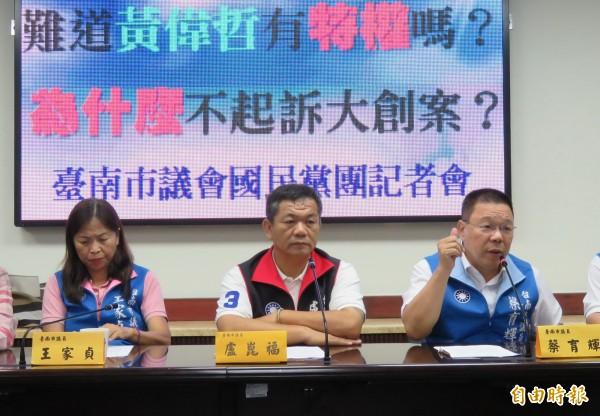 南市議會國民黨團質疑台北地檢署為何不起訴「大創案」?並揚言將赴北檢抗議。(記者蔡文居攝)
