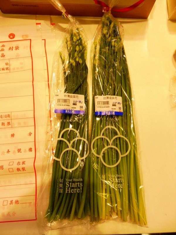 新光三越天母超市「台灣韭菜花」,檢出殺蟎劑克芬蟎超標15倍、殺蟲劑氟芬隆超標10倍。(衛生局提供)