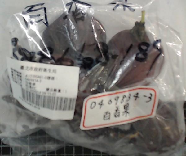 北農一市場「百香果」,檢出殺蟲劑賽滅寧超標8倍。(衛生局提供)