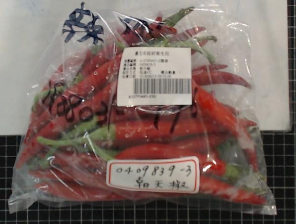 北農一市場「朝天椒」,檢出殺菌劑平克座超標2倍。(衛生局提供)