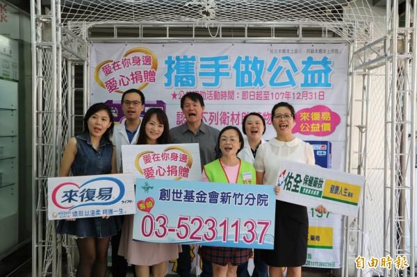 創世基金會與多個藥局發起「足」破千箱大進擊活動,號召民眾捐尿布,幫助植物人安養照護之用。(記者洪美秀攝)