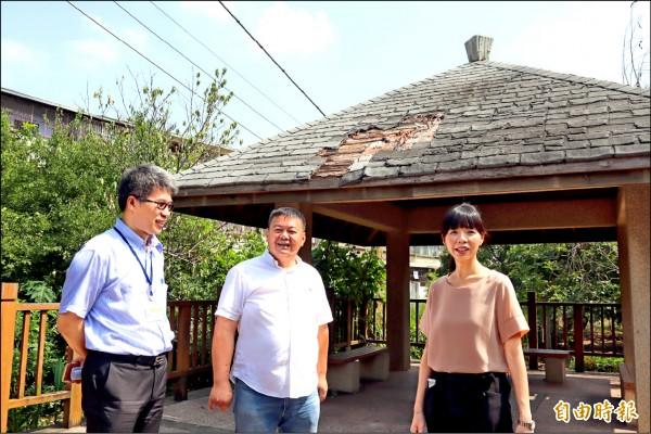 潭雅神綠園道戰車公園的涼亭屋頂嚴重破損,立委洪慈庸(右一)前往會勘。 (記者歐素美攝)