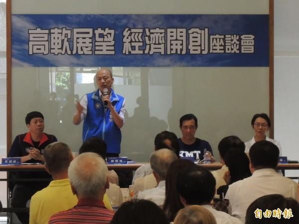 前總統馬英九今在高雄輔選,首度與國民黨高市長參選人韓國瑜「自然」相遇。(記者王榮祥攝)