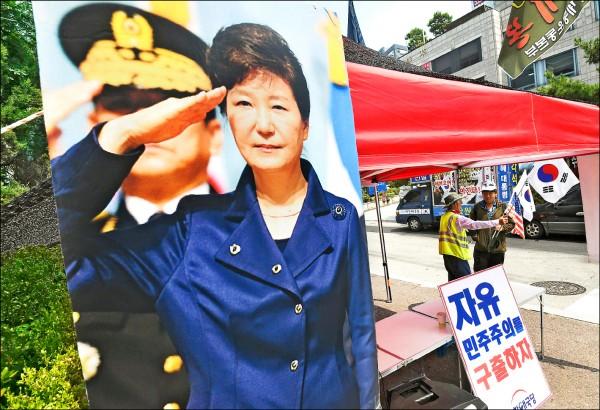 朴槿惠又被判8年。(法新社)