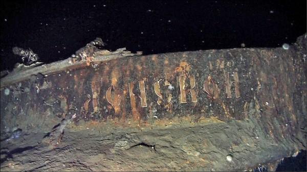南韓「信一集團」表示,在南韓領海發現一艘一一三年前遭擊沉的俄國軍艦「德米崔.頓斯科伊號」,並聲稱裡頭藏有兩百噸、價值逾四兆台幣的黃金。(路透)