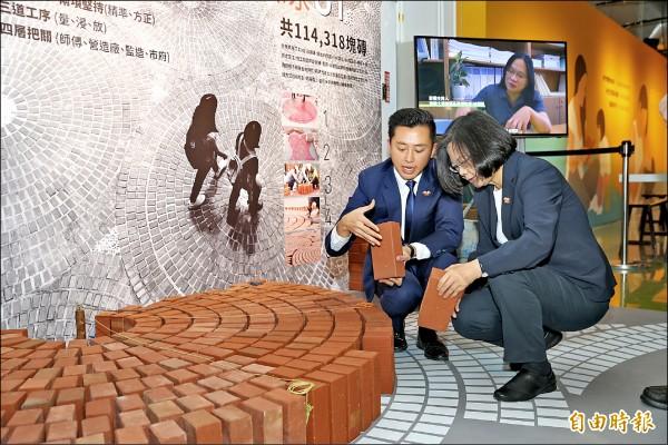 新竹三百博覽會昨開幕,總統蔡英文擔任嘉賓。 (記者王駿杰攝)
