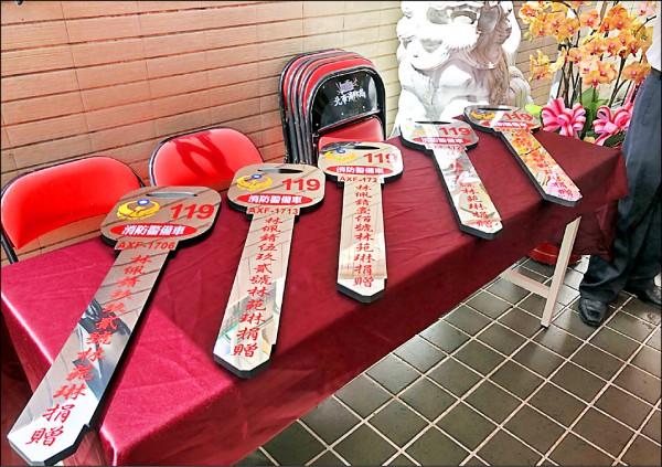 樂善好施的林苑琳昨天以母親之名,再捐贈5輛消防警備車給台北市消防局。(記者陳恩惠翻攝)