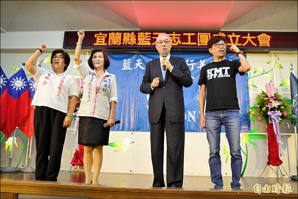 國民黨主席吳敦義昨出席「宜蘭縣藍天志工團」成立大會,拉抬黨籍縣長參選人林姿妙(左二)選情。 (記者游明金攝)
