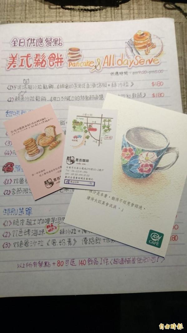李玉帶手繪的名片及菜單。(記者劉婉君攝)