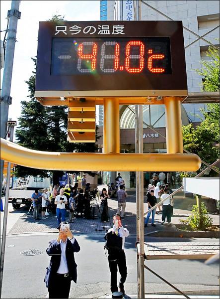 埼玉縣熊谷市的電子看板23日顯示氣溫攝氏41度。(美聯社)
