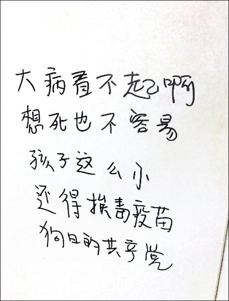 推特帳號「廁所革命同盟」指出,這場運動的發動者全都來自中國境內,目前有十五人,分布在各地,並呼籲更多人加入。(圖:取自廁所革命同盟,文:國際新聞中心)