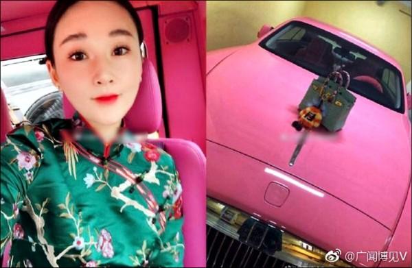長生生物董事長高俊芳媳婦隋嘉琪過去在網路上曬名牌包、名車、名錶的高調炫富行徑也引發關注。(取自網路)
