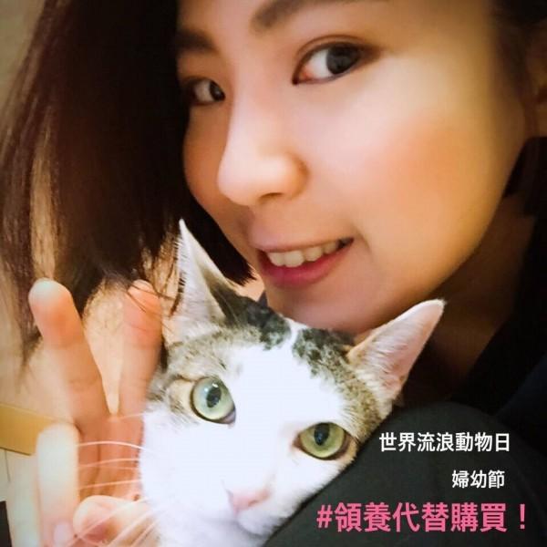 徐巧芯也是貓奴,曾在臉書發文呼籲用領養代替購買。(圖擷自徐巧芯臉書)