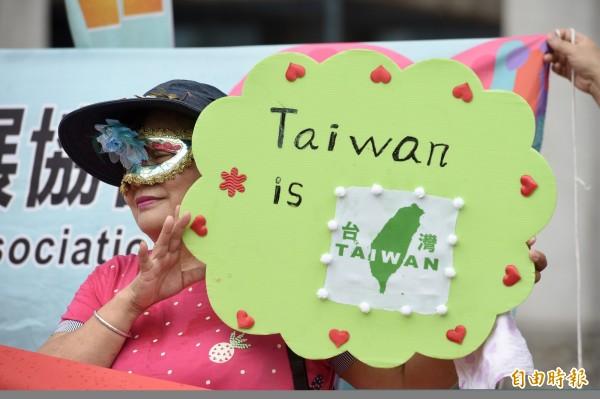 台灣社等本土社團發表共同聲明,警告中國,蠻橫打壓只會讓台灣人更堅定走在台灣路上;聲明也提到,國民黨人士此時竟然不是和台灣人民同一陣線,反而砲口向內,讓人不可思議。(資料照)