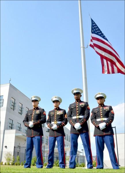 美國在台協會(AIT)內湖新館,將於九月正式運作,美方將派陸戰隊進駐,負責保安任務。(法新社檔案照﹜