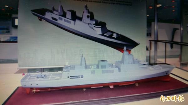 中科院以代號「迅達計劃」研製海基型相列雷達傳出研發進度落後,海軍新型飛彈巡防艦是否會配備相列雷達因此出現變數。(資料照)